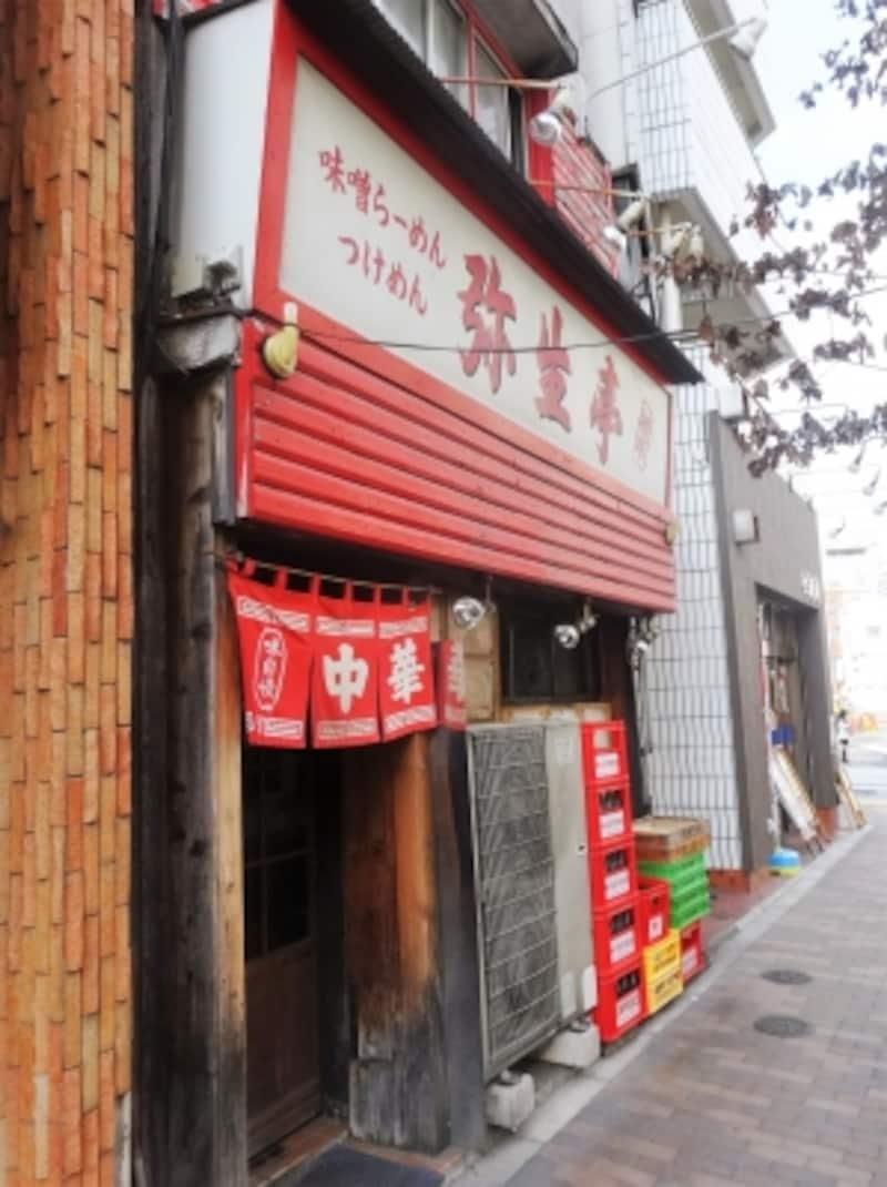 昭和のたたずまいの町中華