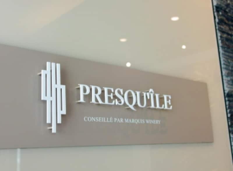 プレスキル