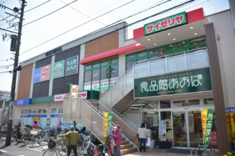 「矢向」駅前の商業施設