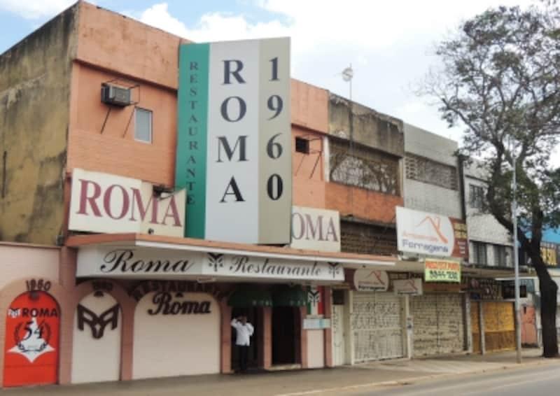 「ROMA」の外観