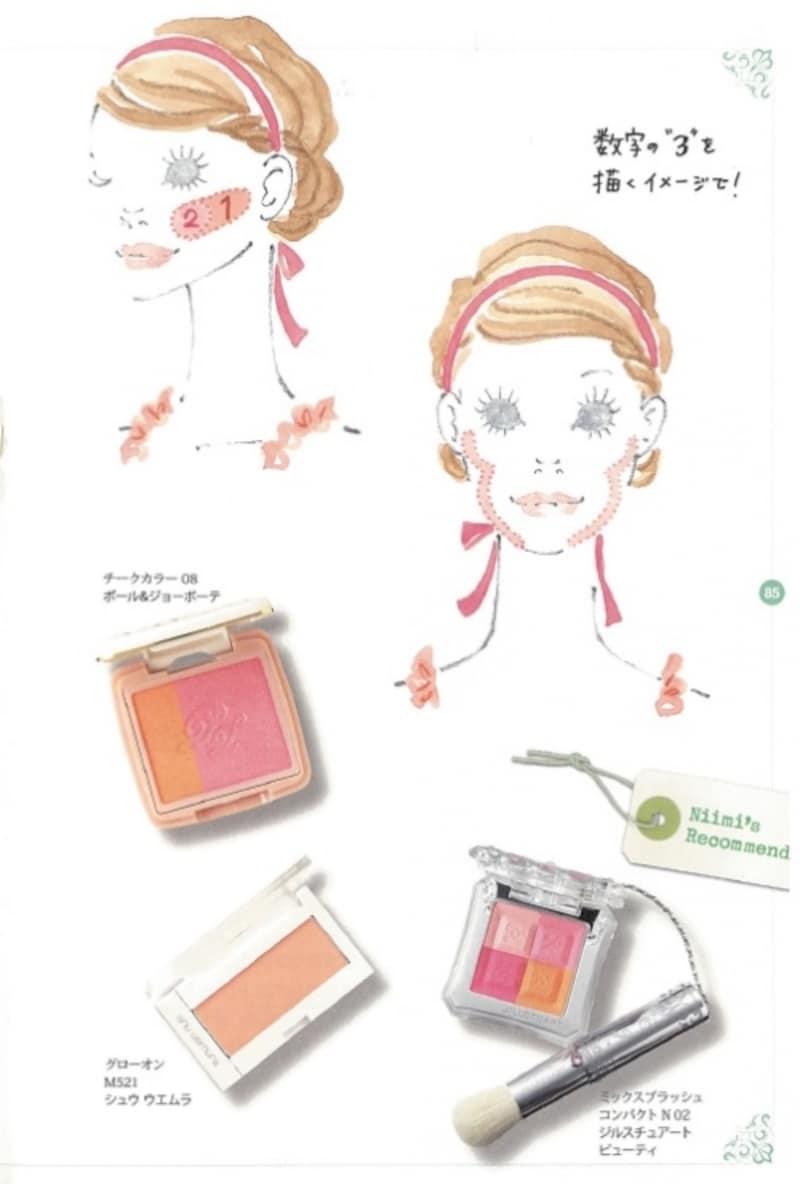 ピンクの下地で顔の立体感と透明感が出現!