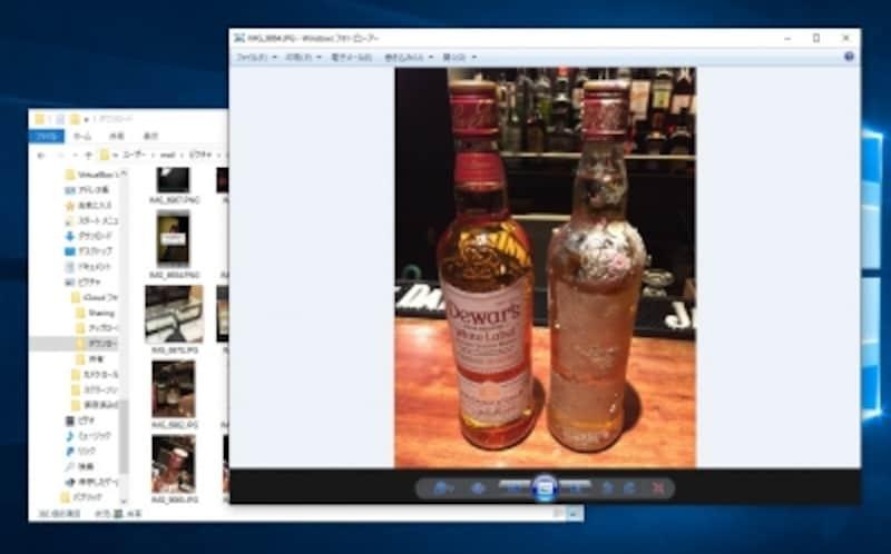 他の端末から写真を復活させましょう。画面はWindowsの「iCloudフォト」です。