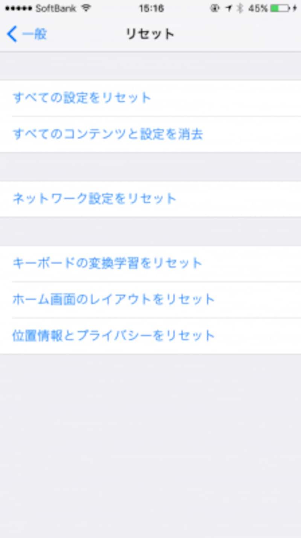 iCloudバックアップであれば、iPhoneの設定から「一般」→「リセット」→「すべてのコンテンツと設定を消去」を選び、リセット後、復元するバックアップを選択します。