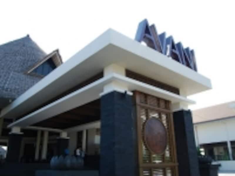 アバニ・リゾートの玄関