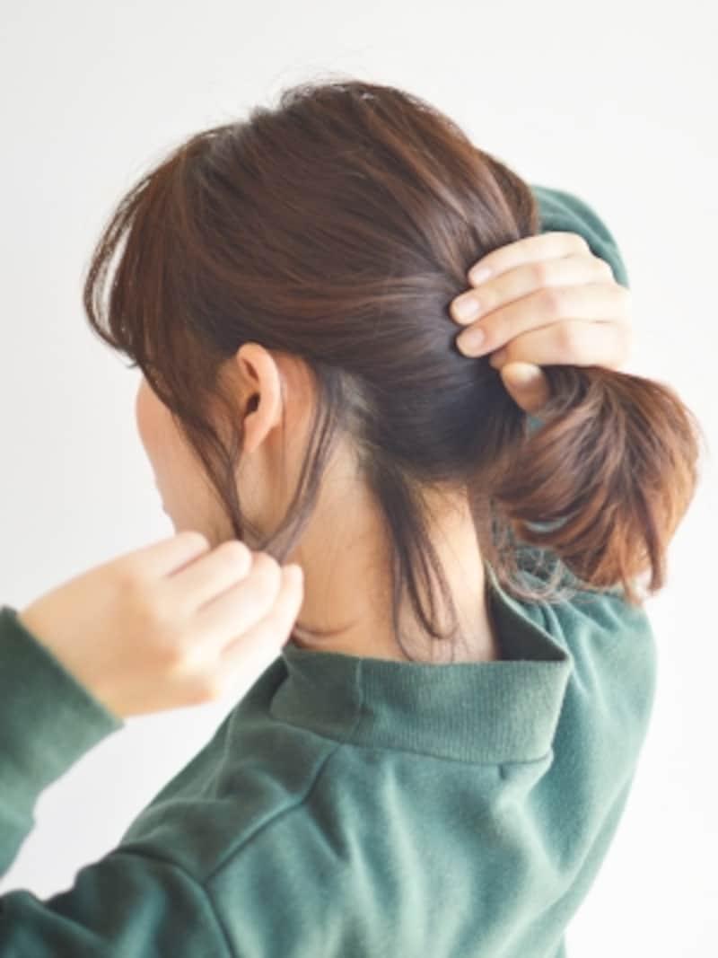 透け感が残る程度に後れ毛を残す