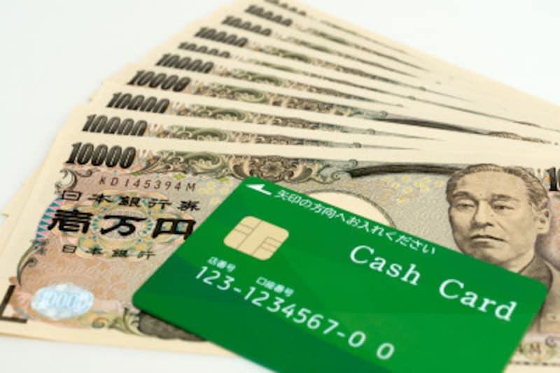 100万円の貯金 お金を預けるなら 高金利の普通預金も