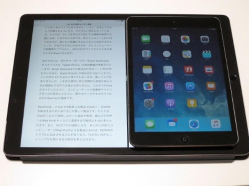 iPadProとiPadmini。iPadminiは、iPadProの画面半分程度の大きさ