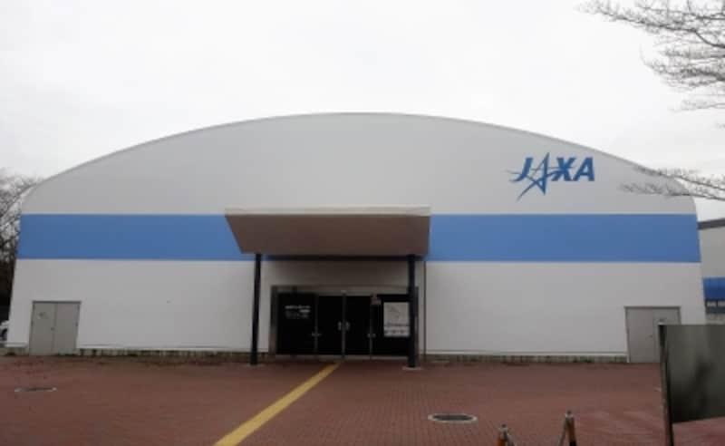 JAXAの宇宙開発の歴史を見ることができる