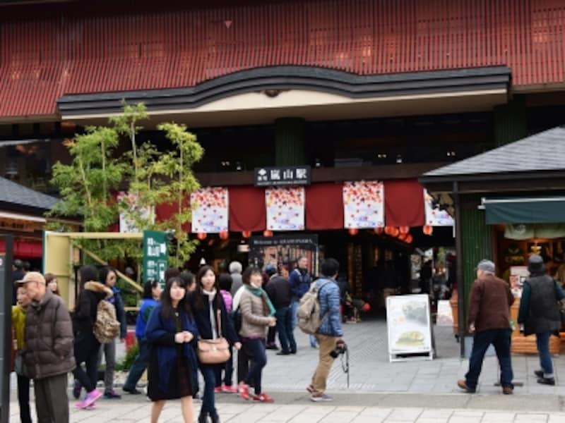 嵐電「嵐山」駅