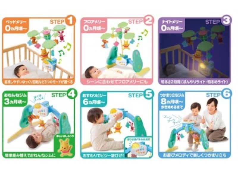 赤ちゃんに人気クリスマスプレゼント2018!0歳児向けおもちゃ第2位『ディズニーベビートイくまのプーさんえらべる回転6WAYジムにへんしんメリー』