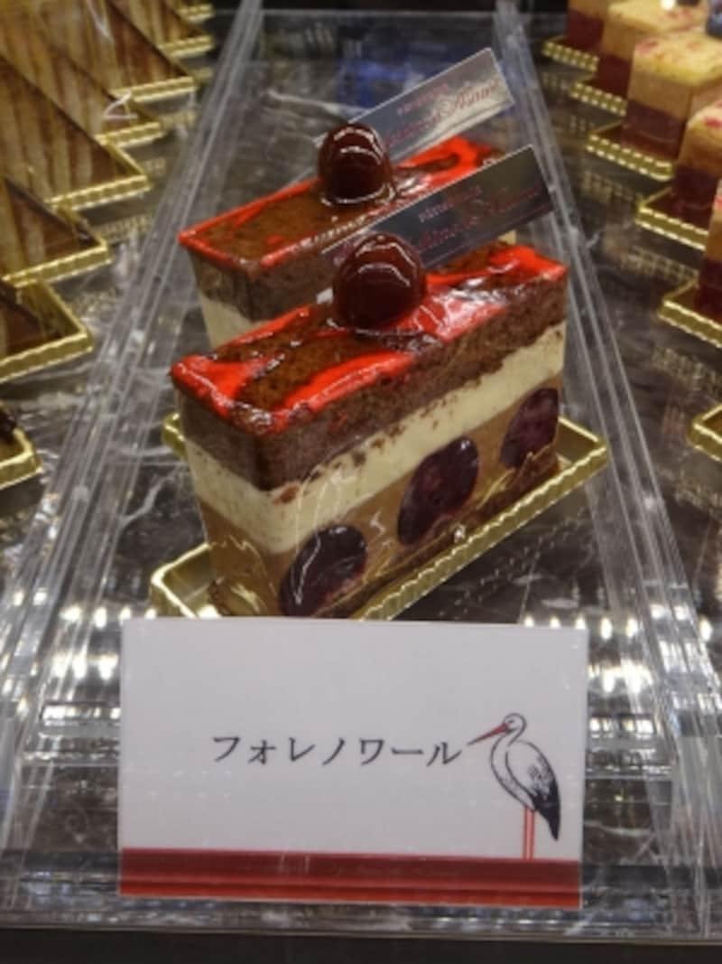 「パティスリーヨシノリアサミ」の「フォレノワール」(税込490円)