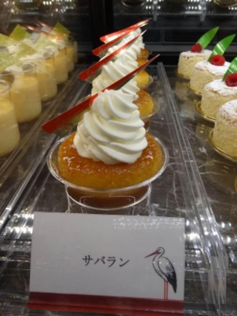 「パティスリーヨシノリアサミ」の「サヴァラン」(税込470円)