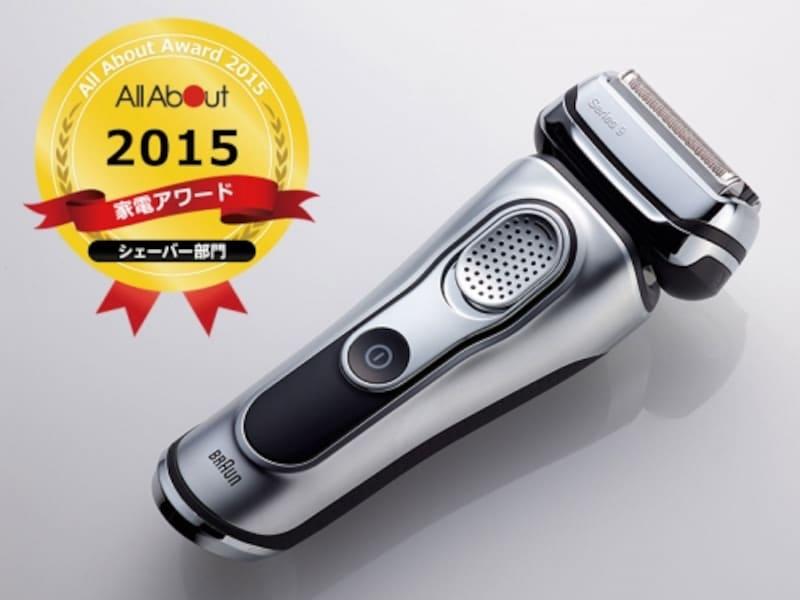 家電アワード2015「シェーバー部門」で選ばれた、ブラウンのフラッグシップモデルシリーズ9