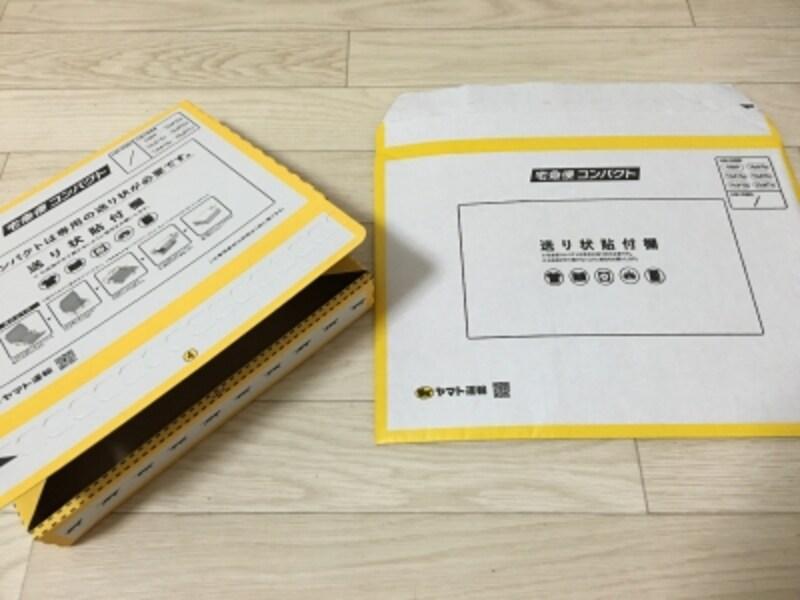 専用ボックスは2種類ある宅急便コンパクト