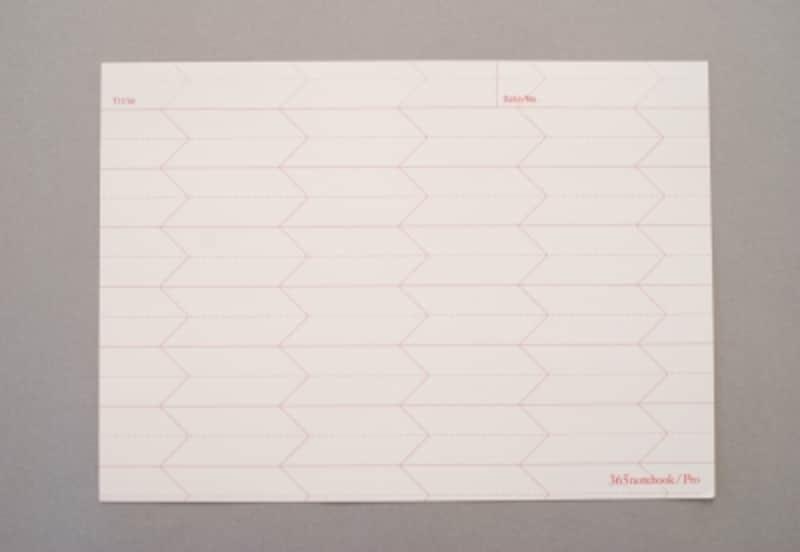 新日本カレンダーundefined365notebook/Pro