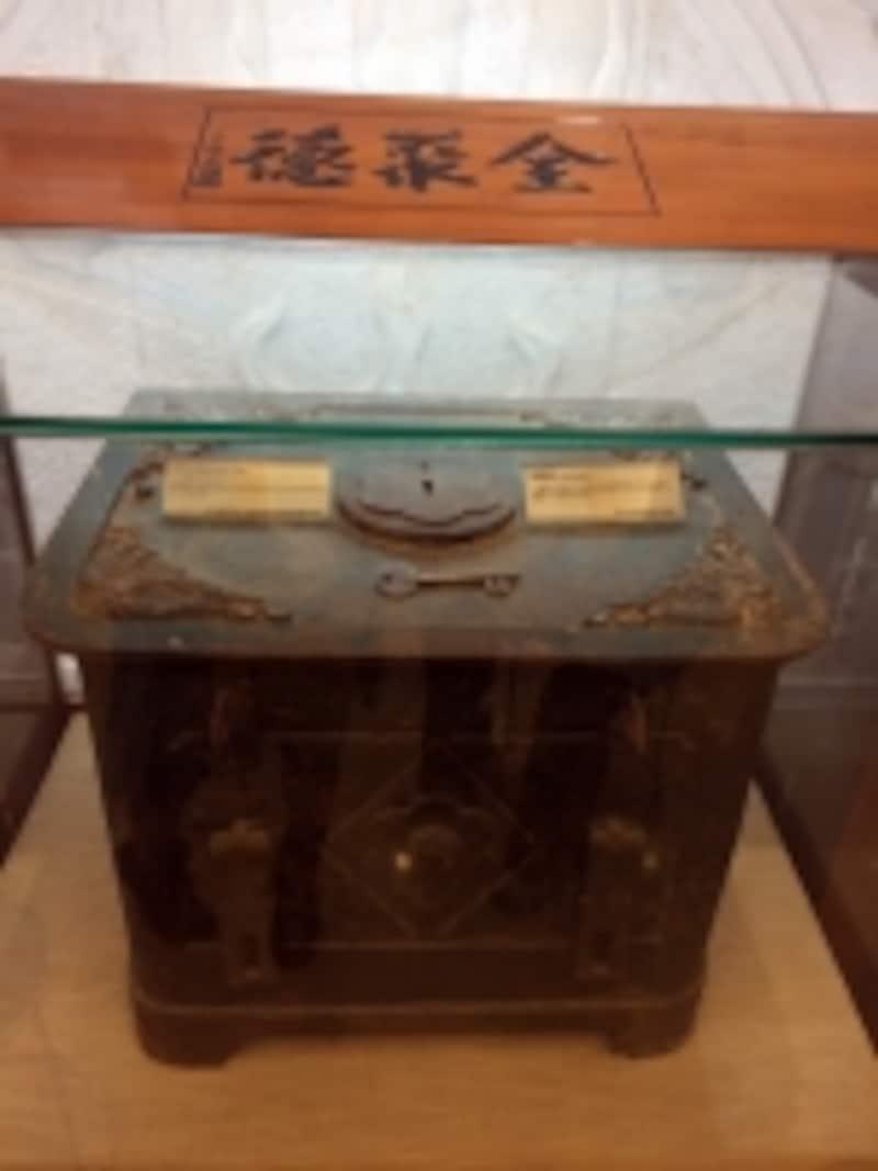 北京の老舗レストラン「全聚徳」