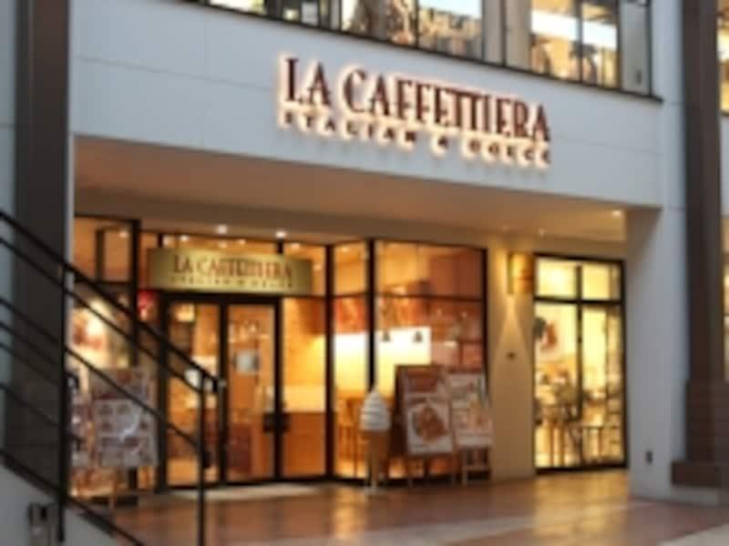 ラ・カフェティエラ