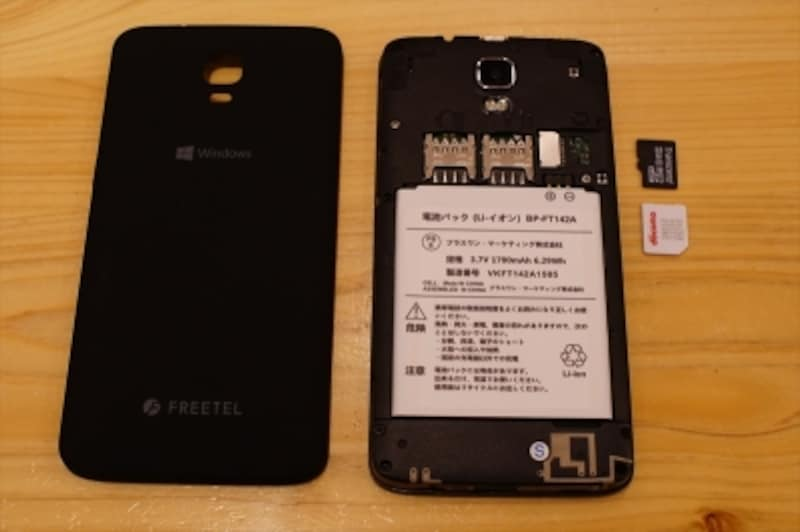 裏カバーを開けて、バッテリー、SIMカード、メモリカードの交換が可能。