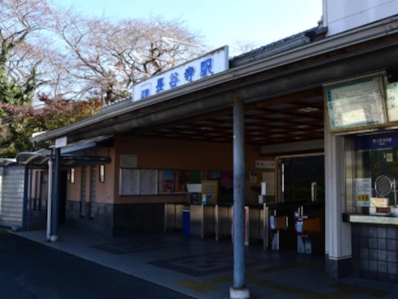 近鉄の「長谷寺」駅