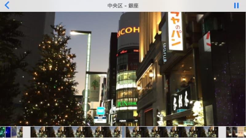 iPhone6で撮影した映像