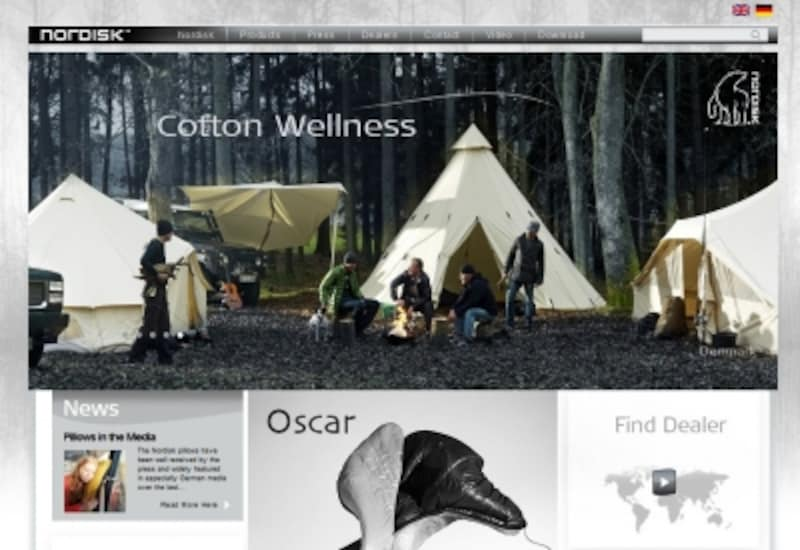 コットンテントで人気のデンマーク製ノルディスクのホームページ。http://www.nordisk.eu