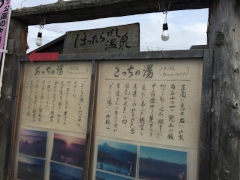 こっちの湯から富士山が
