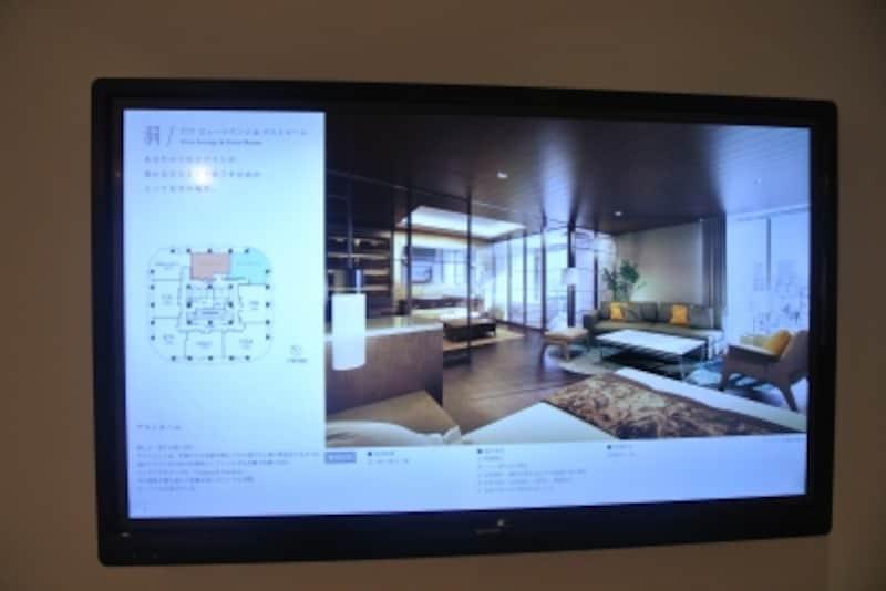 「パークコート赤坂檜町ザundefinedタワー」のプレゼンテーション