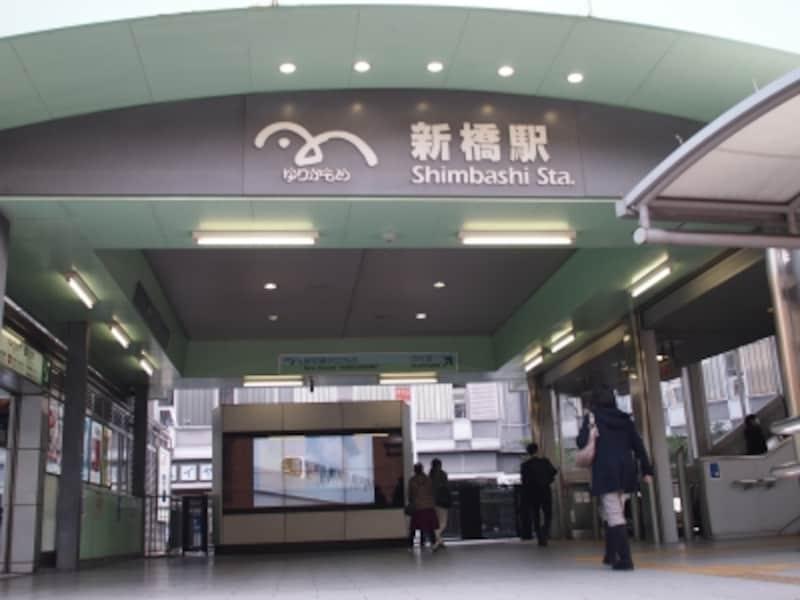 JRや東京メトロの新橋駅に隣接している