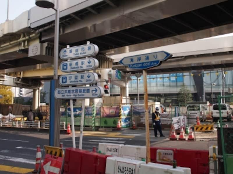 汐留駅まで260mの看板