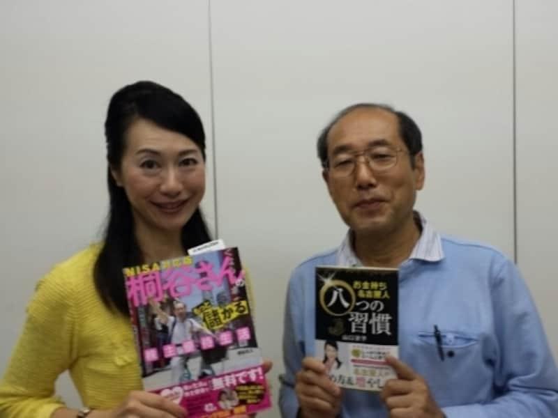 本当にお優しい、桐谷さん。東海道本線の普通列車の中でみんなにサインとツーショット写真を撮ったこともあります
