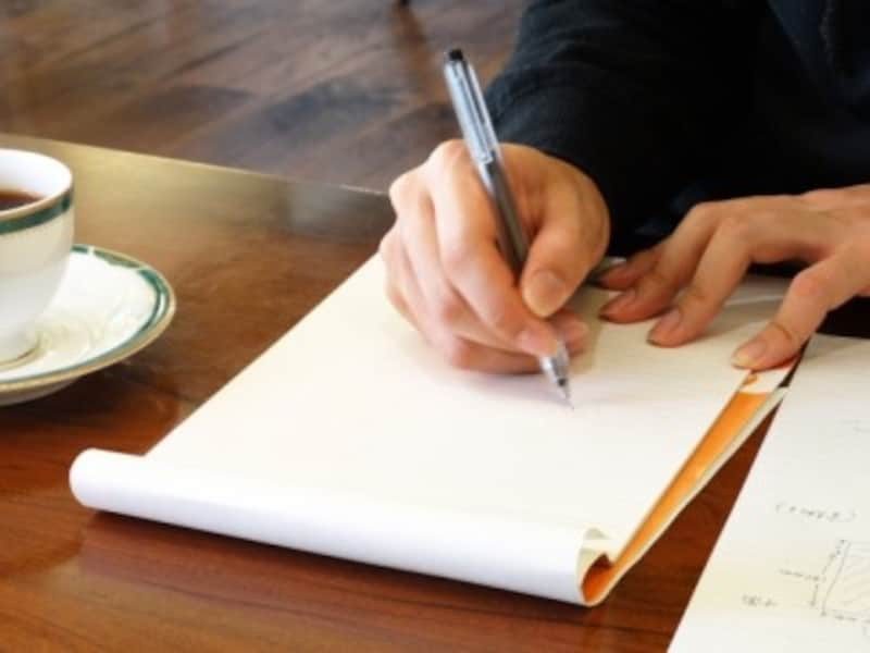 自身の1日のスケジュールを書き出してみよう