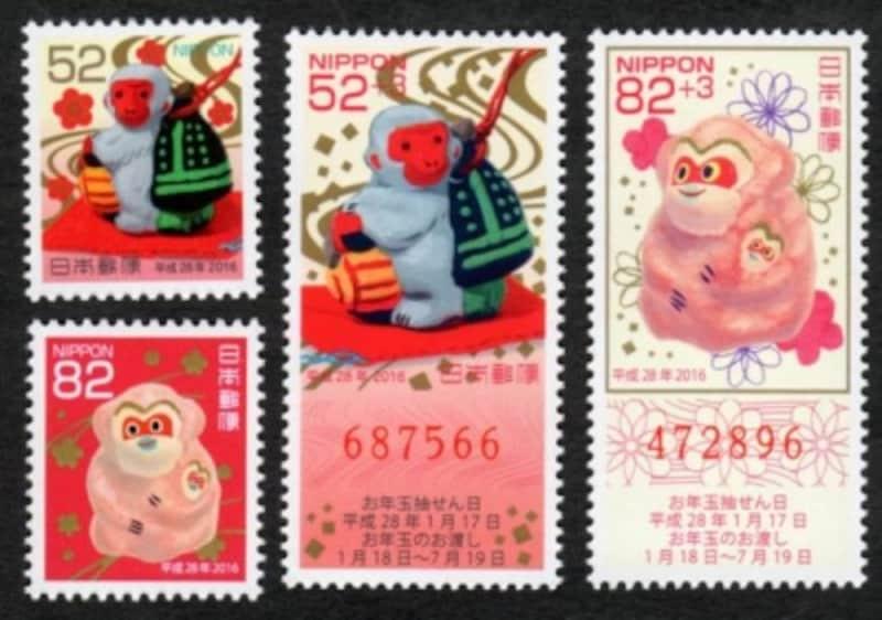 2016年用の年賀切手4種