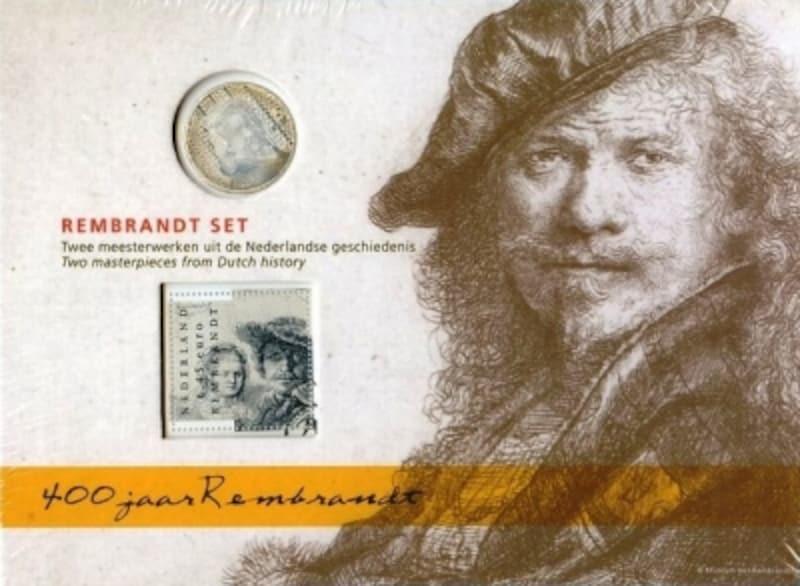 レンブラント誕生400年の記念切手とコイン