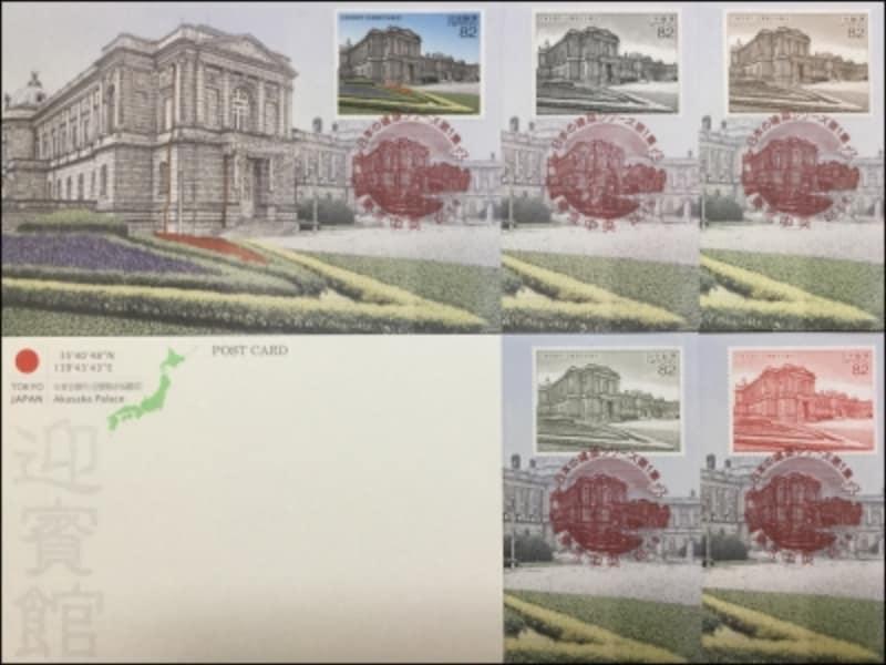 「日本の建築シリーズ第1集」の私製マキシマムカード