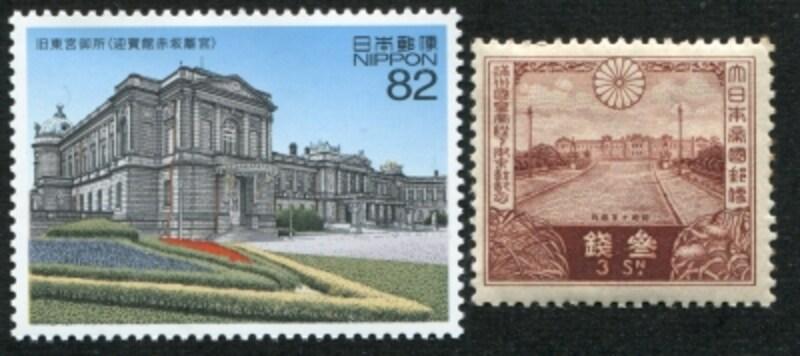 戦後と戦前の旧東宮御所