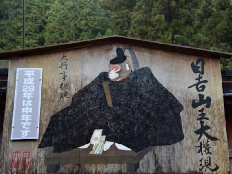 日吉大社境内には、たくさんの猿が