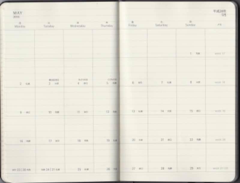MOLESKINEundefined日本語版ダイアリーundefined2016年3月はじまりundefinedマンスリーポケット