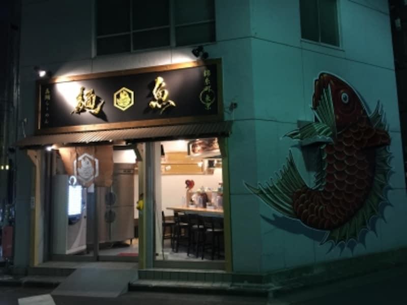 真鯛らーめん麺魚(錦糸町)