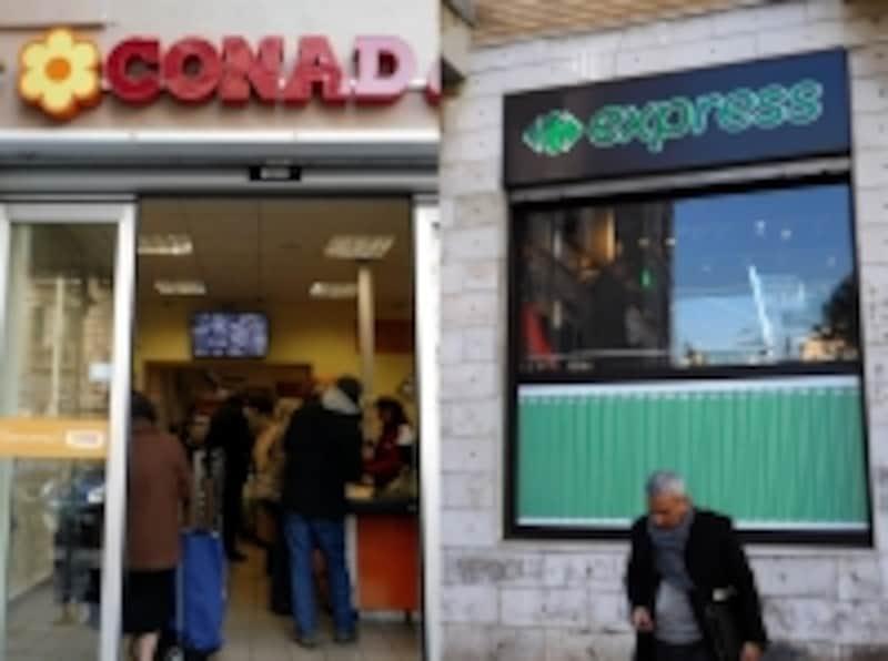 Conad&Carrefour