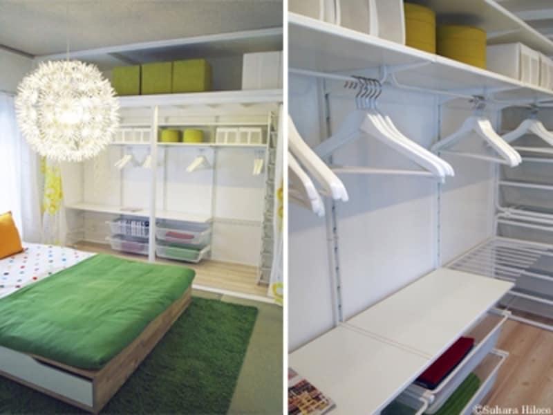 IKEAのUR賃貸リフォーム