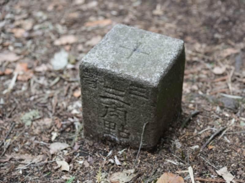 三等三角点の標石