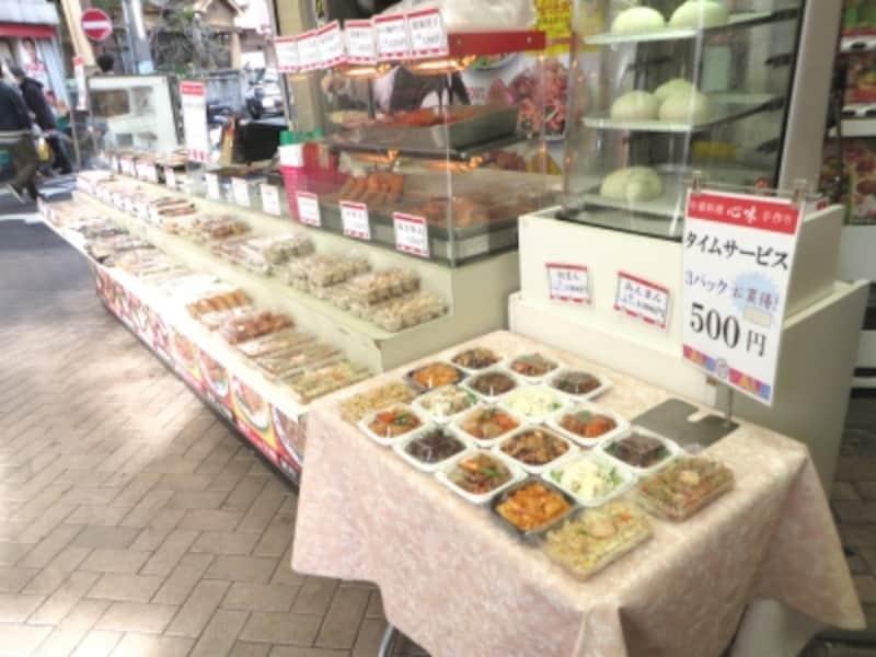 弘明寺のお惣菜