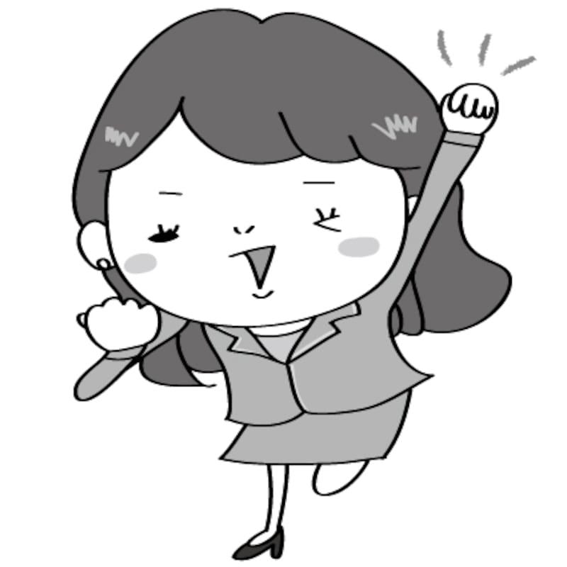 【モノクロ】ガッツポーズをとる女性会社員です。