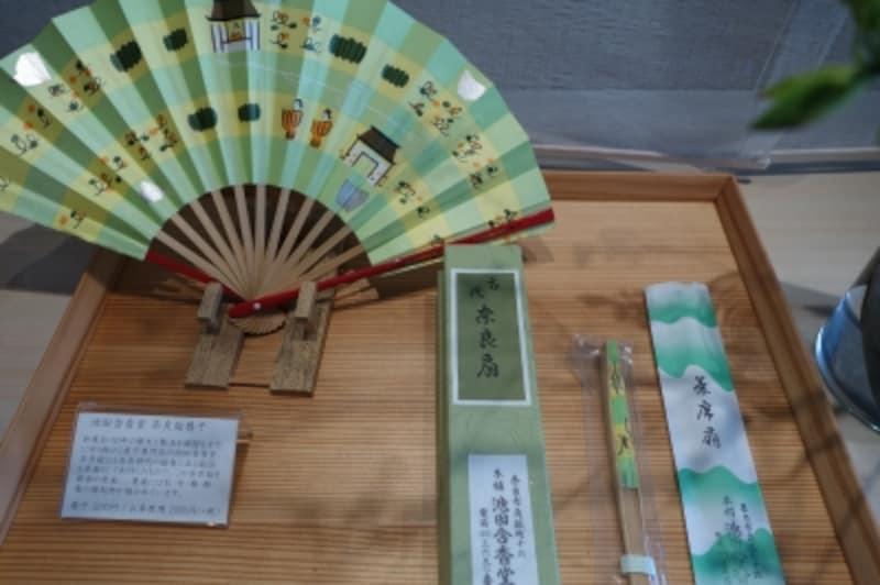 奈良で昔から作られている扇子。