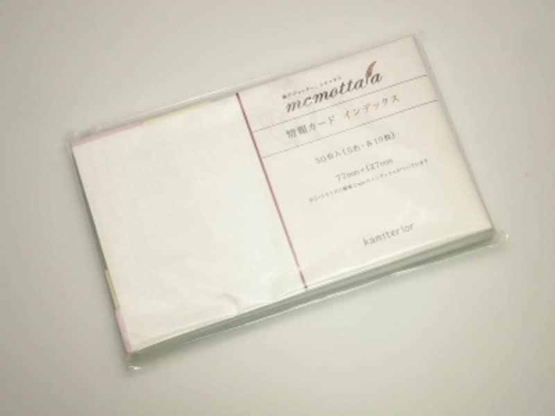 メモッタラプラス05
