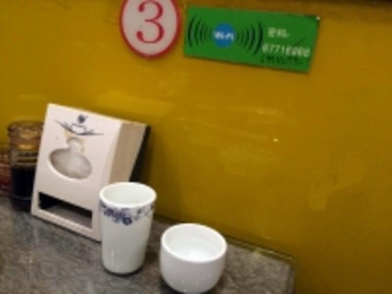中国のインターネット・Wi-Fi「地元レストランWifi」