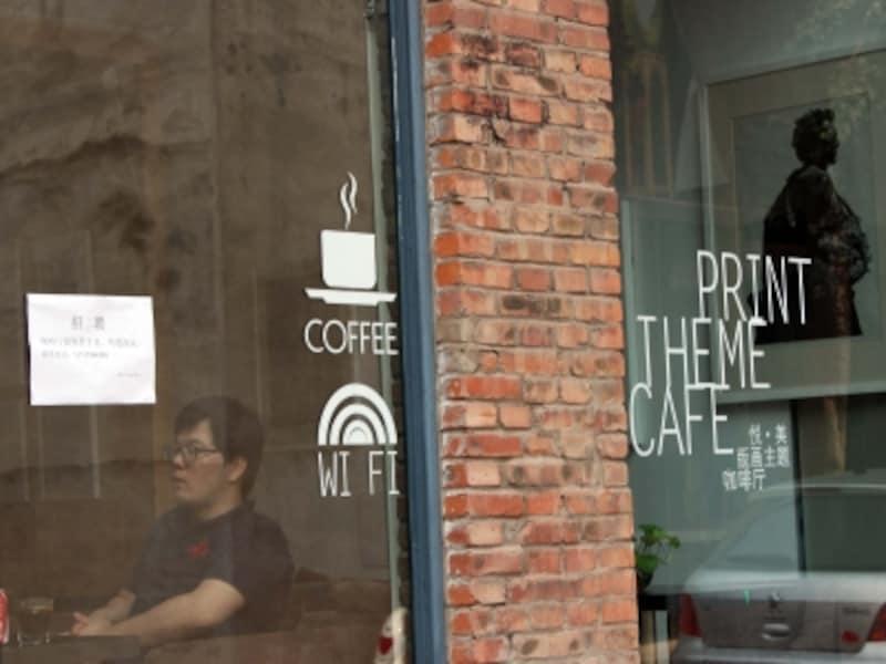 中国のインターネット・Wi-Fi「カフェ」