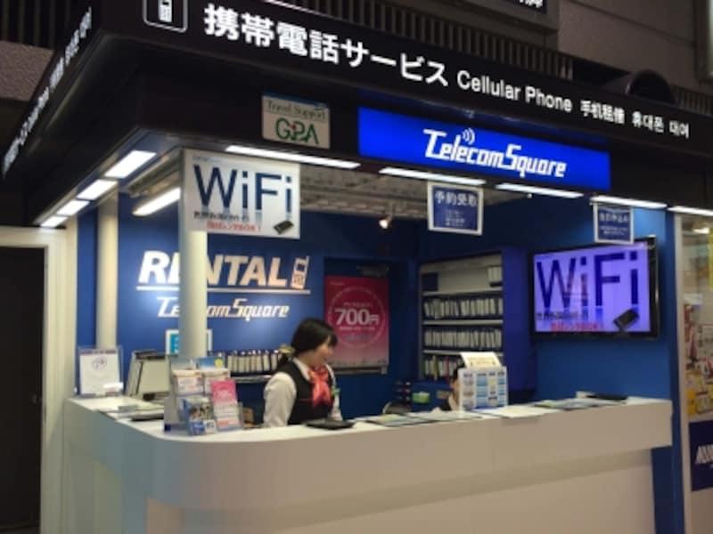 中国のインターネット・Wi-Fi「海外用Wi-Fiレンタル」
