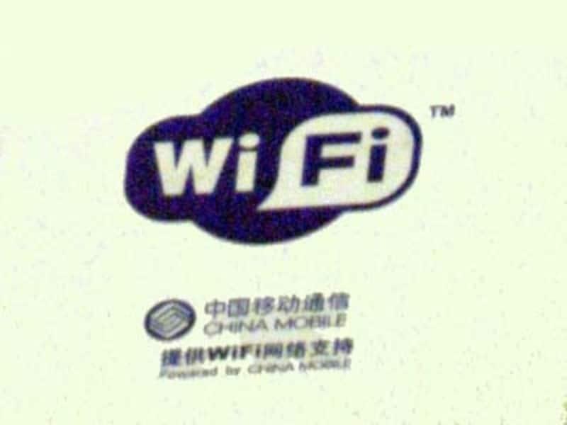 中国undefinedwi-fiundefinedネットundefinedフリー