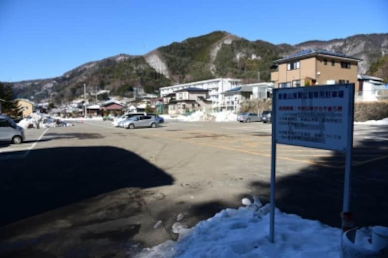 「新倉山浅間公園」駐車場